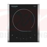 ***NEW*** From Frigidaire Portable Induction Cooker
